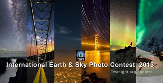 earthsky photo