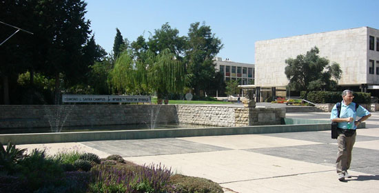 hebrew_university_jerusalem