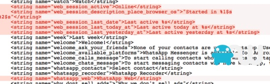 whatsapp desktop code